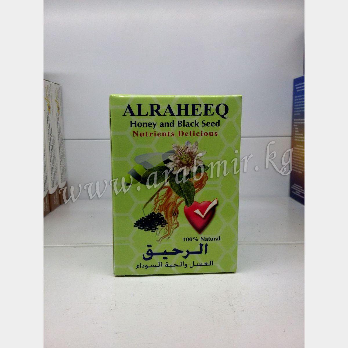 Мед черного тмина с кунжутом Al Raheeq