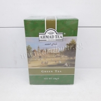 Ahmad 250 g. Green
