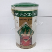 Mahmood (metall) 450 g. Earl Grey