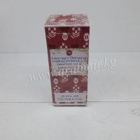 "Масло розы ""HEMANI""25 ml."