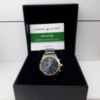 Al-Harameen HA-6102 (WL/BL)