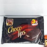 "Шоколадное печенье ""Choco Lips"" 105 g"